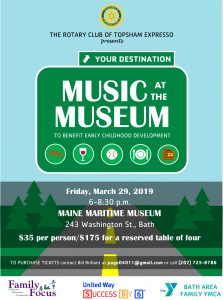 Music at the Museum 2019 Flyer Web